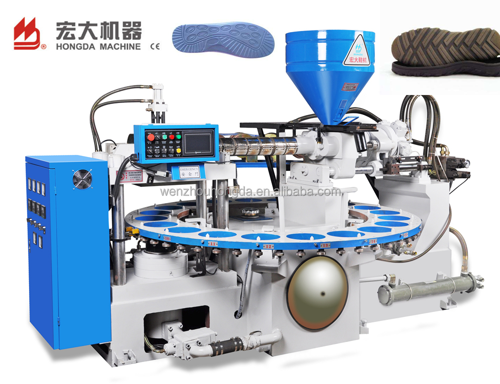 plastic shoe making sole moulding machine price