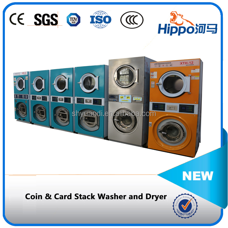 Hippo eco friendly whirlpool double stack washer and dryer