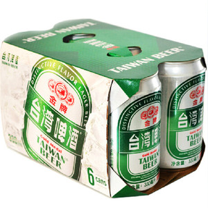 Cardboard 6 Canned Beer/Wine Box Bottle Carrier Box 6 Pack Box Carrier
