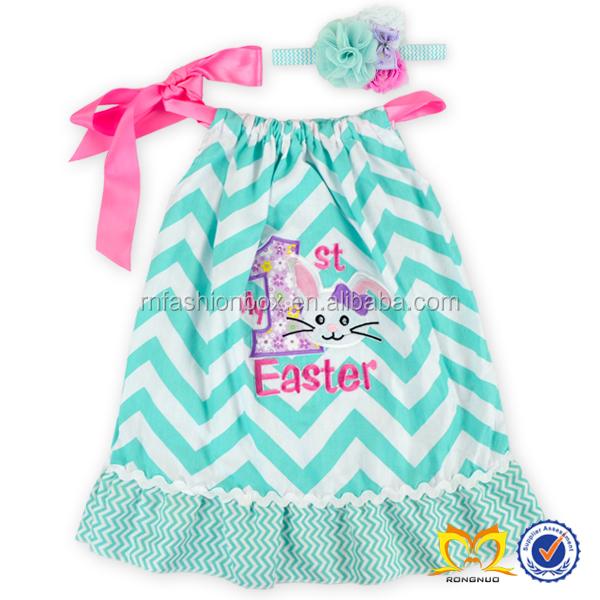 Easter Dresses For Toddler Girls, Easter Dresses For Toddler Girls ...