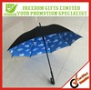 Hook Wood Handle Double Layer Inside Printed Promotion Cloud Umbrella