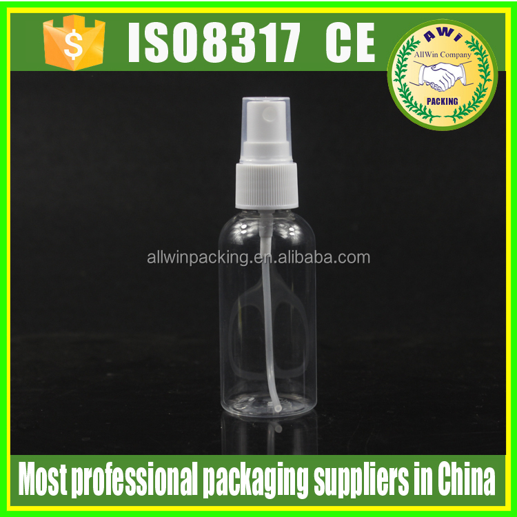 2015 best sale plastic 2 oz airless bottle for sale