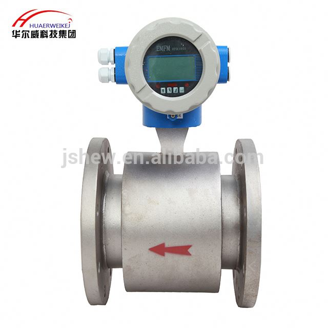 Pcb electromagnetic water flow meter