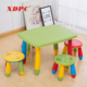 best price plastic design kids kindergarten reading learning furniture table with removable legs
