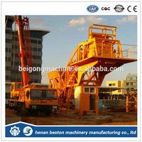 35m3/h mini mobile concrete batching plant yhzs35 for sale