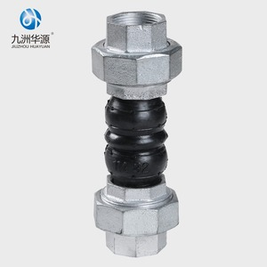 Double-sphere thread union rubber expansion joint with EPDM