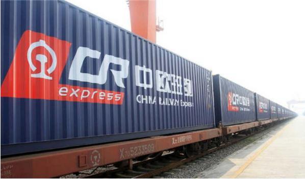 Railway shipment freight from Xiamen to Netherlands door to door service  sc 1 st  Alibaba & Railway Shipment Freight From Xiamen To Netherlands Door To Door ... pezcame.com