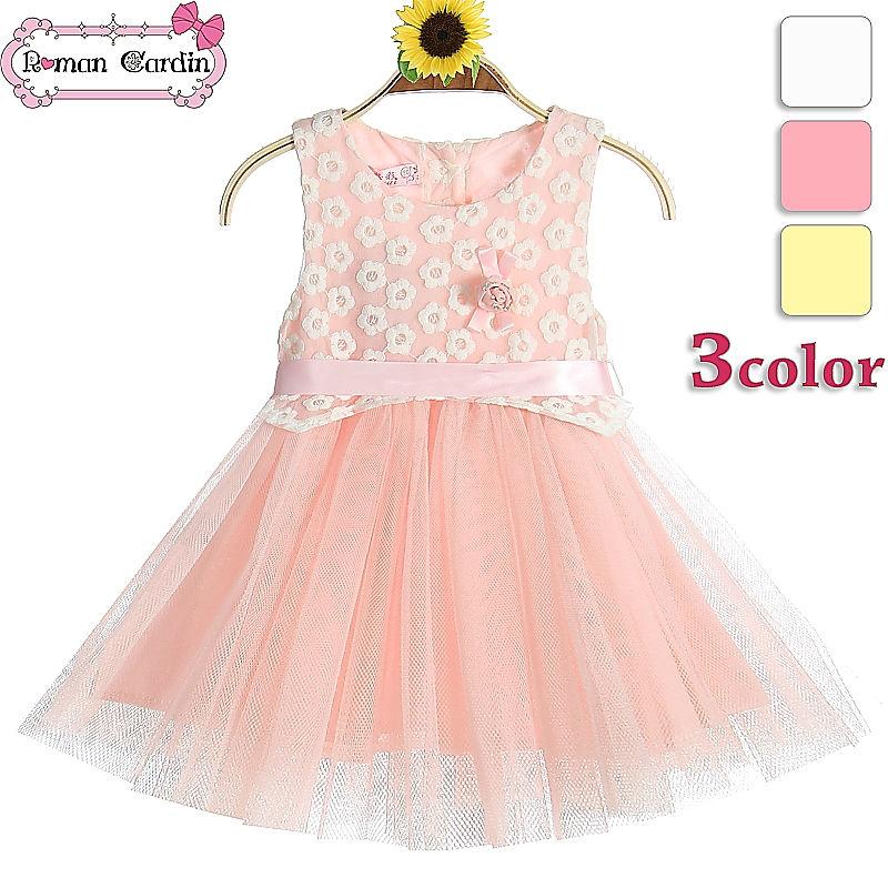 Vestidos de fiesta para ninas en jalisco – Vestidos de moda blog de ...