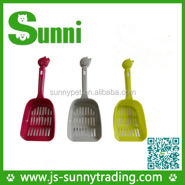[Sunni] Hot sale!new design different types of dog litter scoop