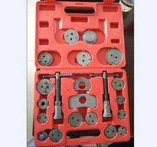 21 stks Auto Socket Tool Set Voor Disc Remklauw Service Set, voor auto <span class=keywords><strong>reparatie</strong></span>