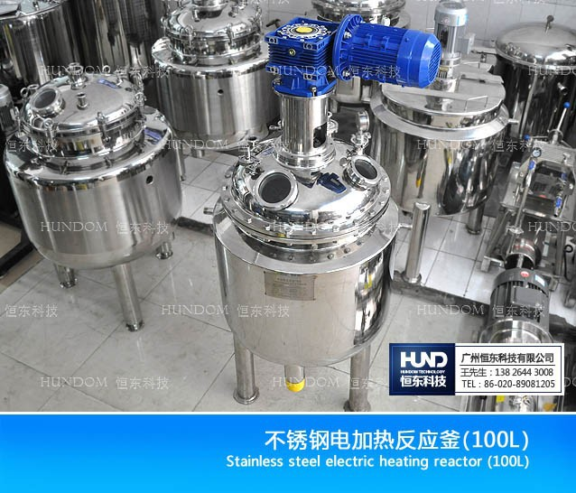 1000L high pressure double jacket laboratory reactor