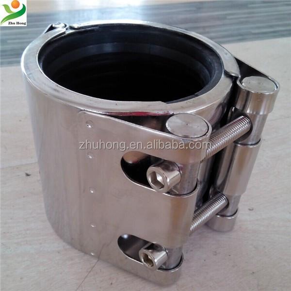 Pe Pvc Steel Copper Iron Gi Aluminum Galvanized Grp Pipe Coupling ...