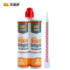 Ceramic tile sealant epoxy tile grout for wall and floor gap filler Free sample