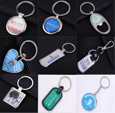 Wholesale Metal Keychain Custom LOGO Advertising Promotional Gift