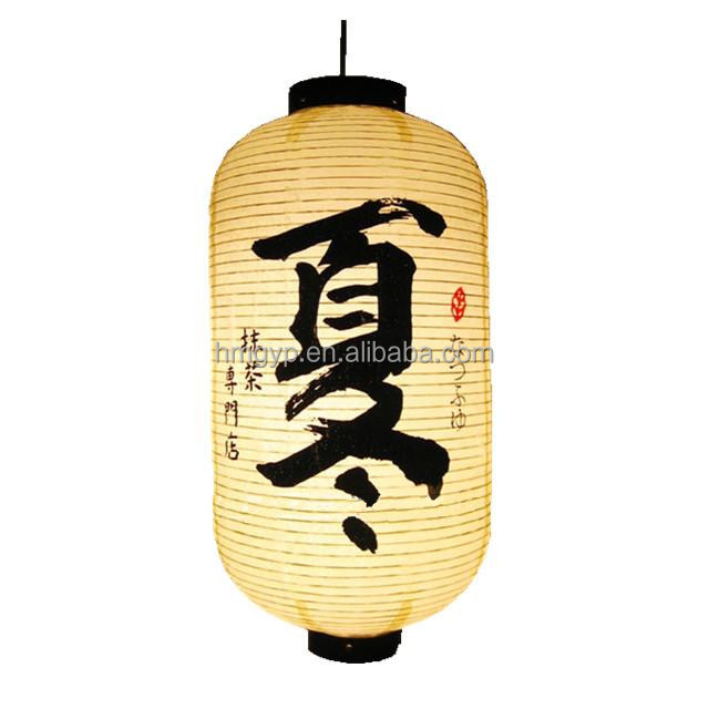 customized decoration paper material japanese fancy lantern