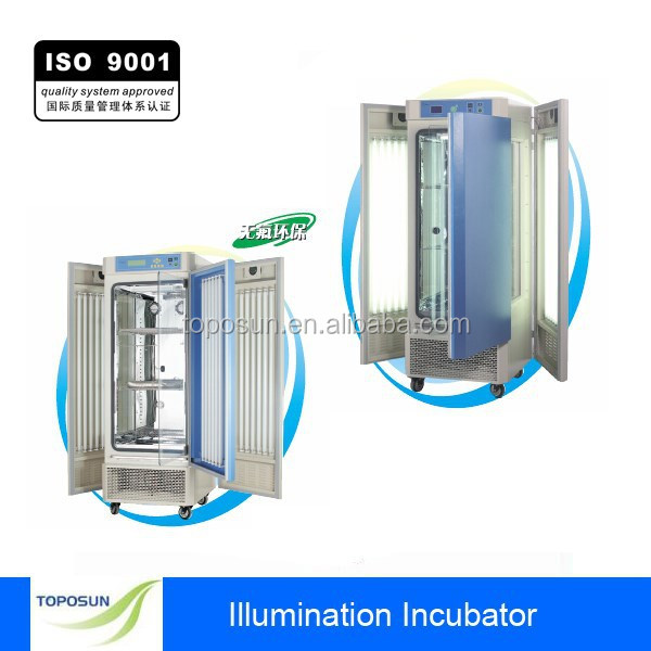 High Quality Plant Growth Chamber/Climate Chamber/Illumination Incubator
