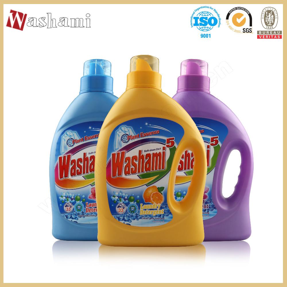 Supplier Detergent Detergent Wholesale Suppliers