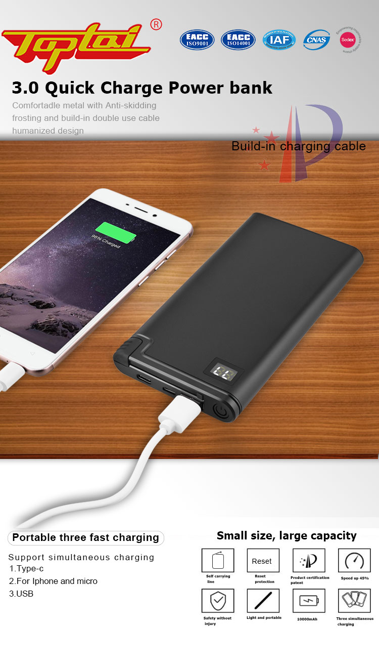 Toptai Patent power bank