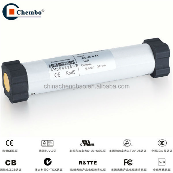 DC 24V electric awning tubular motor