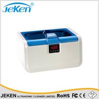 2.5L ultrasonic CD VCD DVD cleaner Jeken CE-7200A high quality ultrasonic cleaner