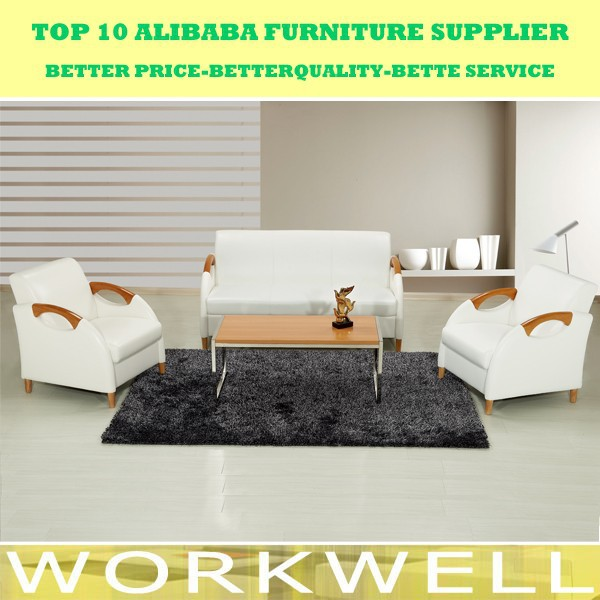 Workwell popular style office sofa set with wooden armrest kw-SS02