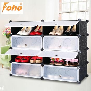 Environmental Plastic Adjustable Cube Shoe Bench Storage