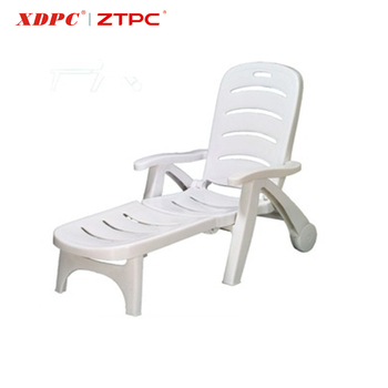 Environmental Protection Grade Quality White Plastic Folding Beach Lounge Chairs With Wheel