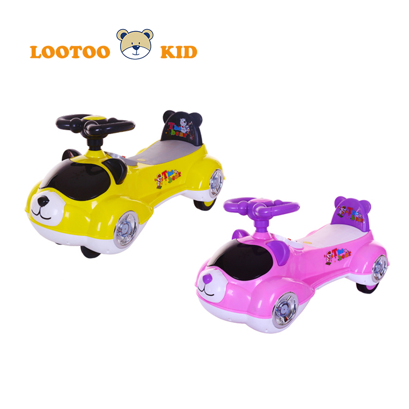 China manufacturer cheap price dry cell music kiddie plastic swing toy car super twister ride