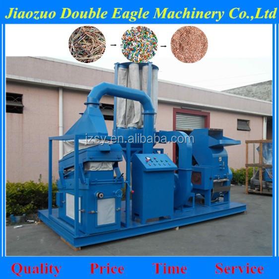 Scrap Copper Cable Granulator Machine/copper Wire Granulator For ...