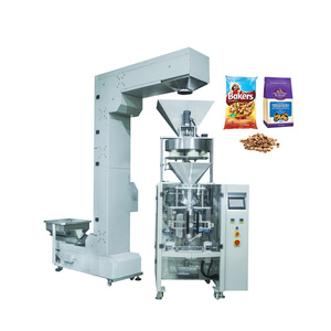 LANDPACK 420 Vertical Grain Packing Machine for Rice/Wheat/Corn kernels/Millet/Barley/Buckwheat/Oat