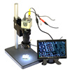 "BNC Industrial Camera 800Tv Hd Microscope Camera With 7 ""Screen Set"