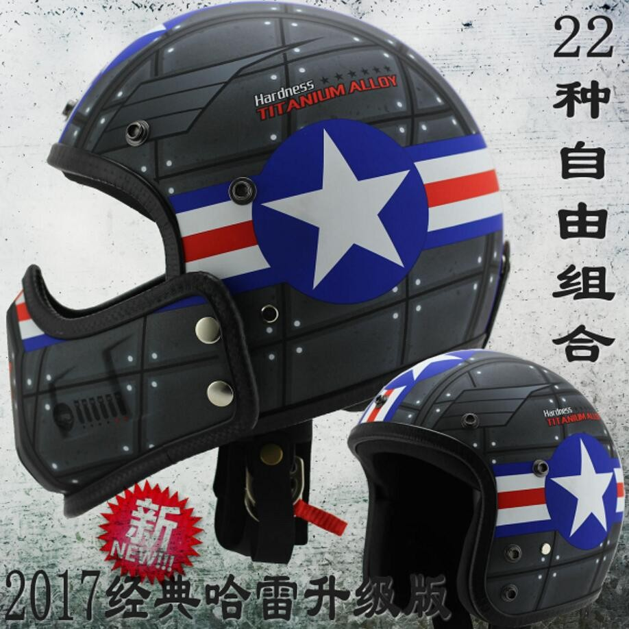 High quality ce certification dot approved motorcycle helmet for high quality ce certification dot approved motorcycle helmet for super motor 1betcityfo Gallery