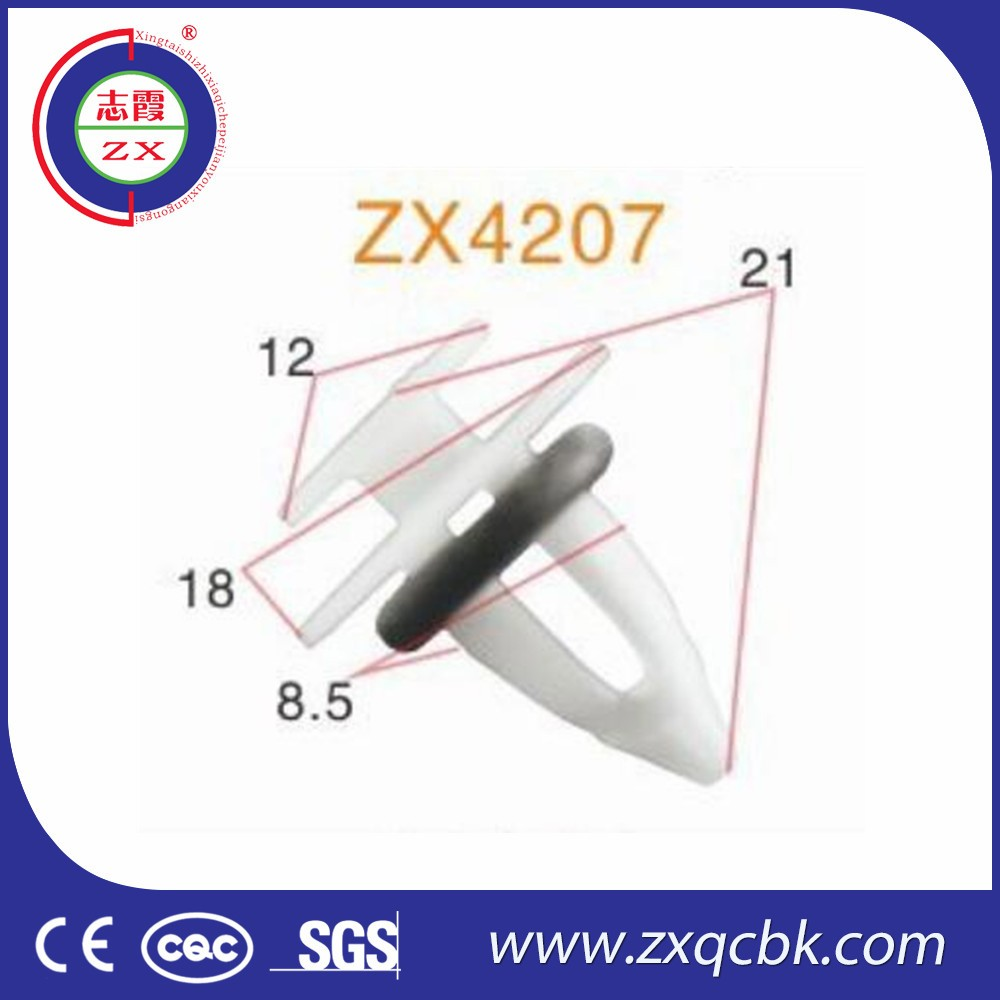Auto Body Cable Clip, Auto Body Cable Clip Suppliers and ...