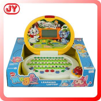 Learning and Reading kids cartoon laptop with a mouse