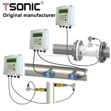 RS485 output ultrasonic inline sensor flow meter