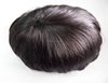 hot sale best quality customized hair replacement hairpiece closure toupee for men and women