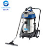 Upright 60L Three Motors Stainless Steel Wet And Dry Vacuum Cleaner With Luxury Base