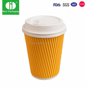 ISO ripple disposable recycle paper cup