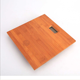Durable And Comfortable Bamboo Body Weighing Scale Wood Decor For Bathroom/Kitchen/Living Room
