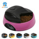 Battery-Powered Automatic Pet Feeder with 4 Different Feeding Time for Dog and Cat