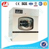 Professional commercial high quality garments clothes sheets washer extractor