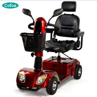 500W multi function strong loading capacity 2 seat 4 wheel electric scooter