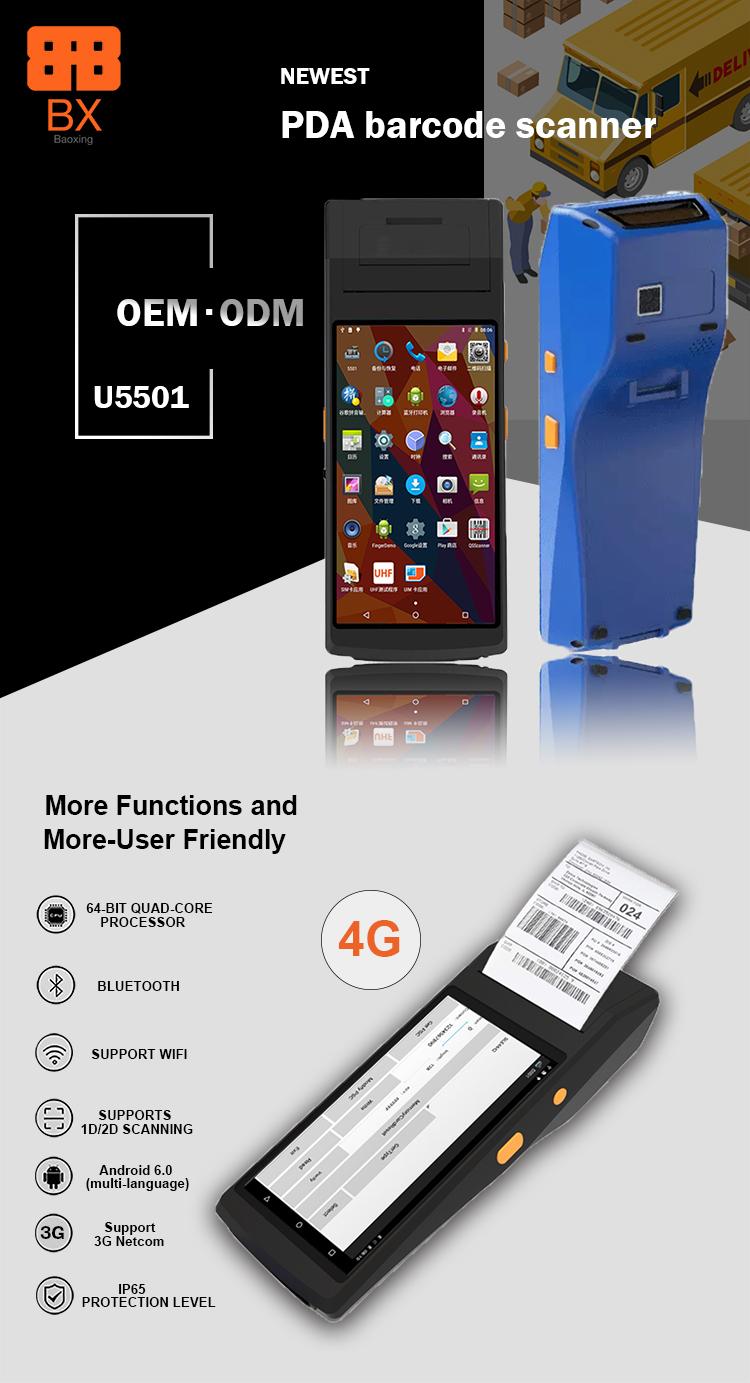 BX-U5501 PDA 01aaa