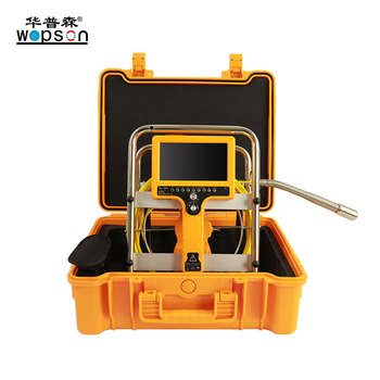Sewer inspection 7inch monitor drain video camera with SS Frame