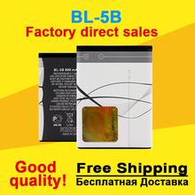 2PCS/Lot bl 5b BL-5B Battery 890mAh Mobile Phone Battery Batteries for Nokia 5300 5320 6120c 7360 6120ci 3220 3230 5070 5140