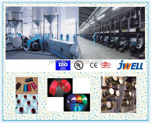 JWELL - Complete fdy pp yarn spinning drawing machines from China