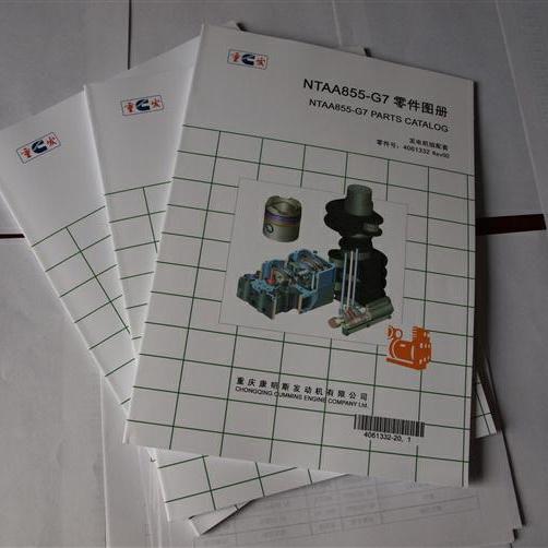 Hot Sale Cummins Engine Manual For Nt855 Marine Engines - Buy Manual,Engine  Manual,Nta855 Engine Manual Product on Alibaba com