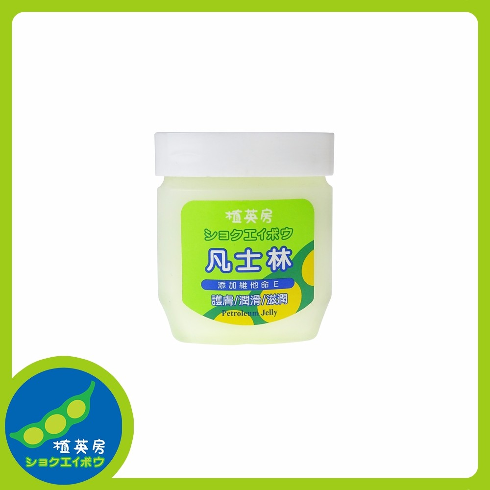 Made in taiwan high quality winter repair skin care petroleum jelly