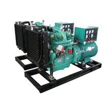40kw/50kva weifang diesel with control panel generator