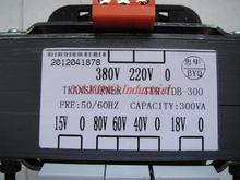 Square transformer input 220V 380V 300W 15V 80V 60V 40V 18V output